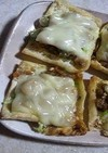 油揚げピザ(肉味噌)