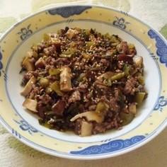 ◆10分で出来る!ミンチと高菜の炒め物◆