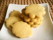 簡単やみつきクッキー♪卵なしでサクサク☆の写真