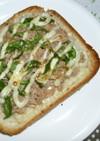 ツナとピーマンのマヨチーズトースト