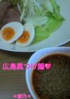 冷やし中華に飽きたらコレ!広島つけ麺
