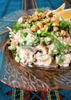 トルコの家庭料理☆茄子と胡桃のサラダ