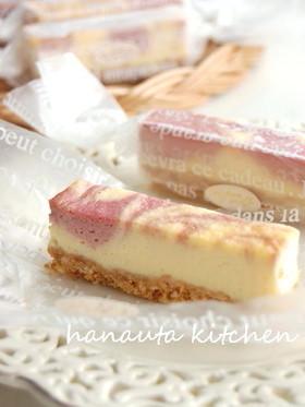 ラズベリーマーブルチーズケーキ