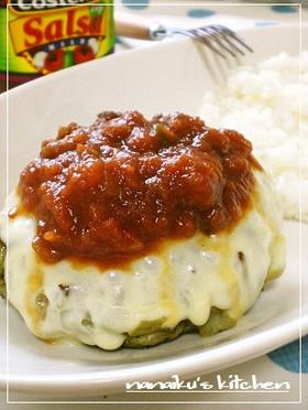 青汁入り♡とろ~りチーズのハンバーグ