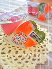 ◆冷凍こんにゃくゼリー◆の写真