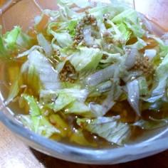 〈レシピ〉ひんや~り夏の中華レタスープ