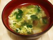 とろっと小松菜たまごの中華スープの写真