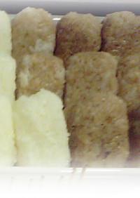 2色のチーズおにぎり