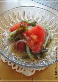 トマトともずくの酢の物