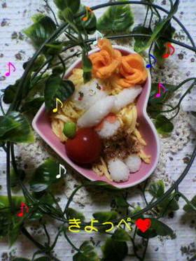 オレンジ色のお花&トマップル