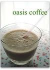 きれいなコーヒーで☆ヨーグルトコーヒー
