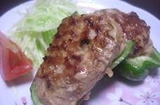 ☆ピーマン肉詰め(鶏、豚、牛入り)☆