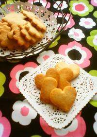 ヘルシーnaココナッツミルククッキー☆