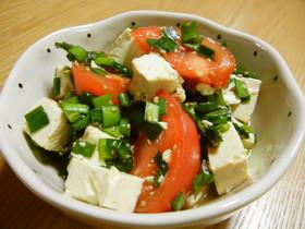 トマトと塩豆腐のニラだれ和え✿