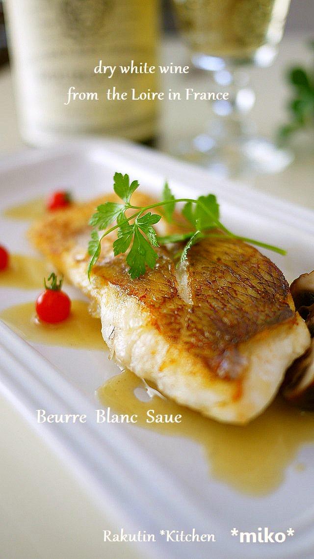 鯛や白身魚で・軽いブールブランソース