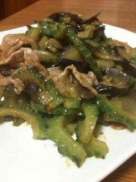 茄子とゴーヤ❤豚肉の甘辛味噌炒め