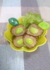 ミートボール⑦+枝豆*お弁当に*