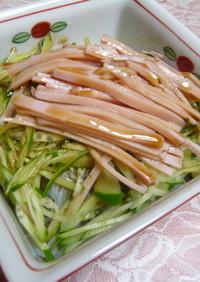 ハムと春雨の中華サラダ
