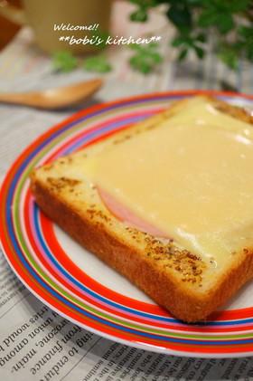 朝食に❤粒マスマヨでハムとチーズトースト