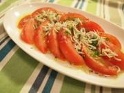 トマトのカルパッチョ*しらすまみれの写真