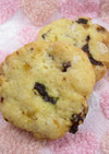 チョコチップクッキー☆レモンピール入り☆