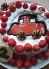 簡単にキャラケーキ 赤い車