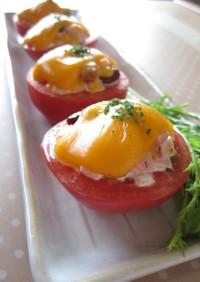 チーズ&ビーンズの焼きトマト