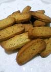 ココナッツミントクッキー