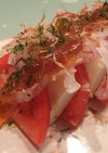 塩豆腐で和風カプレーゼ~ジュレポン酢のせ