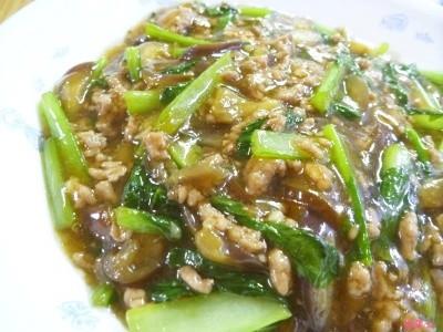 小松菜とナスのひき肉あんかけ