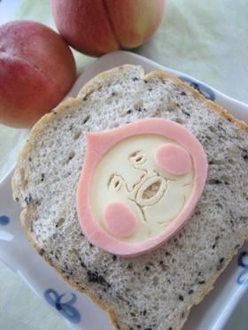 ハム&チーズのカクレモモジリ