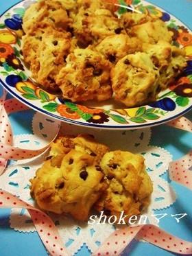 簡単!胡桃とチョコのロッククッキー♪