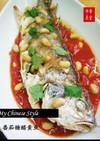 中華街の揚げイシモチ(番茄糖醋黄魚)