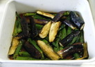 夏野菜の焼き漬し