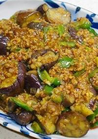 ナムプリックパオ&四川豆板醤で麻婆茄子