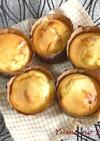 ベーコンチーズのコーンマフィン