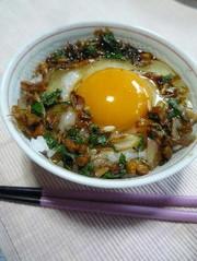 夏野菜が香る 卵かけご飯の写真