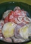 さつま芋とグレープフルーツのサラダ