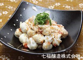里芋の梅サラダ♪