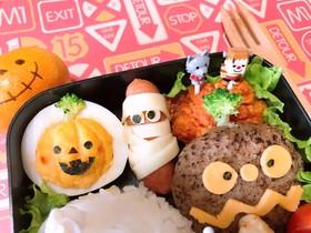 茹で卵deハロウィンかぼちゃ★キャラ弁に
