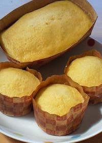 ホットケーキの素で野菜蒸しパン