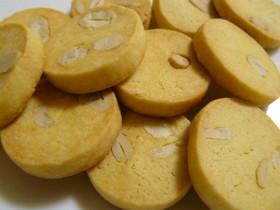 甘さ控えめ♪簡単カシューナッツのクッキー