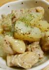 大根と鶏肉の洋風マスタード煮✿
