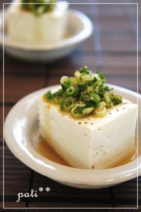 ネギ塩豆腐✿(冷or温奴で❤)