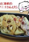 豚肉と蓮根のスタミナきんぴら