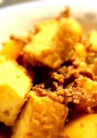 ジャガイモと厚揚げと牛肉のそぼろ煮