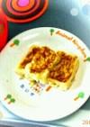 離乳食 中期 フレンチトースト