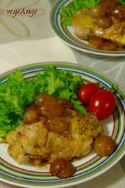鶏もも肉のソテー☆生の赤ブドウと生姜での写真