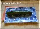 【農家のレシピ】丸ごと1本キュウリの漬物