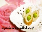 ♡お弁当やキャラ弁に♡枝豆ちくわ♡の写真